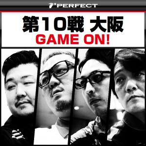 10_gameon