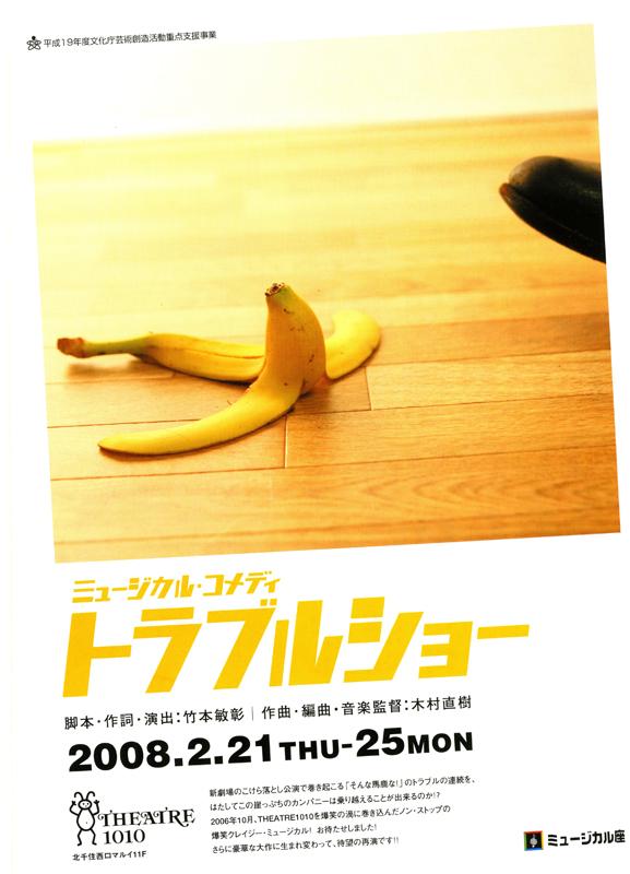 ヨシカミ ロゴ102
